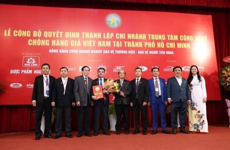 Thành lập chi nhánh Trung tâm Công nghệ Chống hàng giả Việt Nam tại TP.HCM