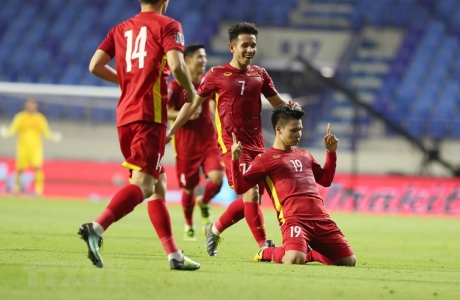 Đội tuyển Việt Nam có vượt qua vòng loại thứ 2 World Cup 2022 không nếu để thua UAE ở trận cuối?