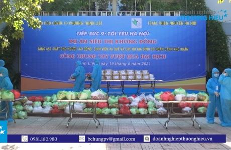 Hà Nội: UBND phường Thịnh Liệt tổ chức trao quà hỗ trợ các gia đình có hoàn cảnh khó khăn ảnh hưởng bởi dịch Covid -19
