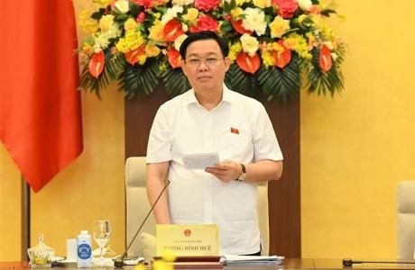 Ủy ban Thường vụ Quốc hội tiến hành tổng kết kỳ họp thứ nhất, Quốc hội khóa XV