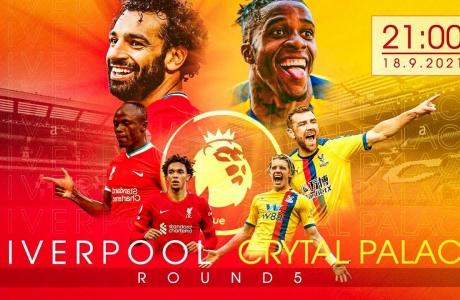 Dự đoán Premier League Vòng 5 (Phần 2)