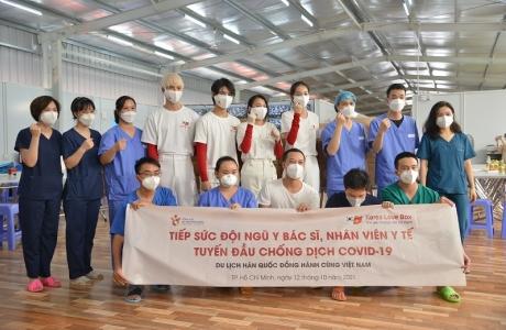 Tổng cục Du lịch Hàn Quốc tiếp sức đội ngũ y bác sĩ  Việt Nam tuyến đầu chống dịch